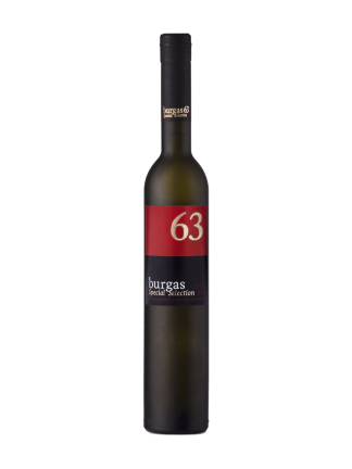 Burgas 63 Special, Black Sea Gold 0.5