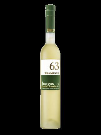 Burgas 63 Traminer, Black Sea Gold 0.5