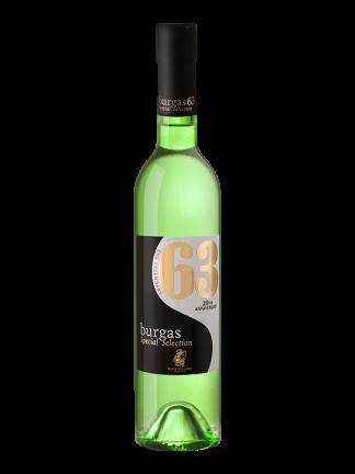 Бургас 63 Юбилейна, Черноморско Злато 0.5