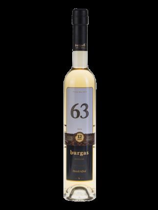 Burgas 63 12 Annual, Black Sea Gold 0.5