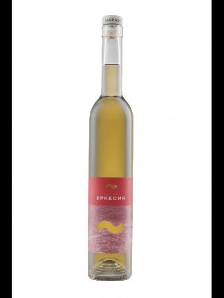 Erkesia matured Plum brandy 10 years old, Domaine Marash 0.5